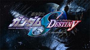 destiny_op