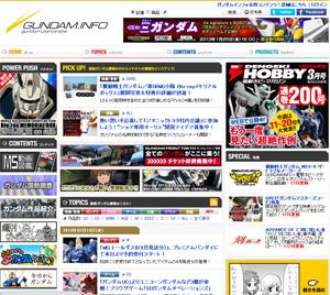 g_blog2