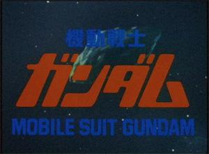 gundam_op