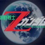 title_Z